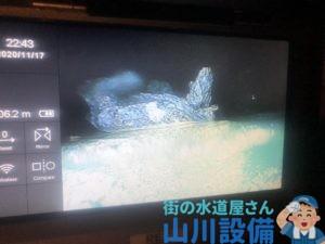 大阪市城東区永田で管内カメラ調査は山川設備にお任せ下さい。