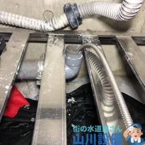 大阪市東成区東小橋で通管作業は山川設備にお任せ下さい。