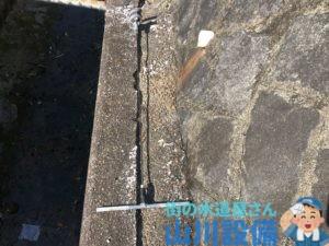 奈良市五条畑でロッド式排水管清掃器Bプラマーズでの通管作業は山川設備にお任せ下さい。