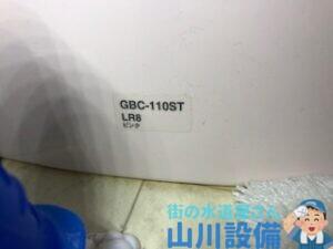 東大阪市喜里川町でトイレタンクの故障は山川設備にお任せ下さい。