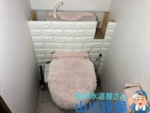 高槻市西五百住町のトイレ修理は山川設備にお任せ下さい。