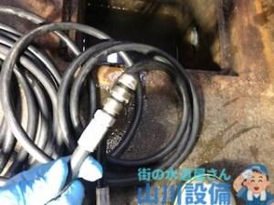 摂津市鳥飼本町で2穴式HRノズル改 2分ホース用での洗管作業は山川設備にお任せ下さい。