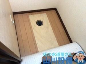 八尾市恩地北町で組み合わせトイレに交換するなら山川設備にお任せ下さい。