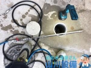 摂津市鳥飼本町で汚水共同桝をランサーノズルで尿石除去するなら山川設備にお任せ下さい。