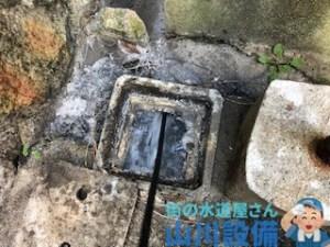 東大阪市本町で排水管の油脂の塊を高圧洗浄で除去するなら山川設備にお任せ下さい。