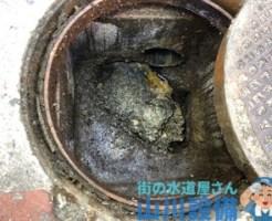 大阪市生野区で排水管の詰まりは山川設備にお任せ下さい。