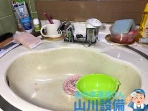東大阪市水走で洗面所の水漏れ修理は山川設備にお任せ下さい。