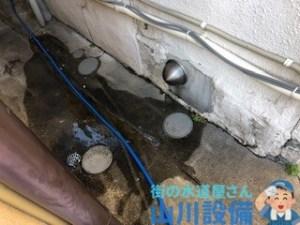 八尾市北本町で漏水調査は山川設備にお任せ下さい。