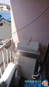 東大阪市松原で給湯器が壊れたら山川設備にお任せ下さい。