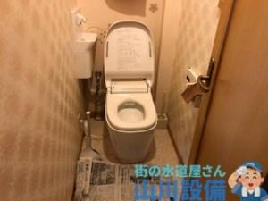 大阪市生野区巽東のトイレ詰まりは山川設備にお任せ下さい。