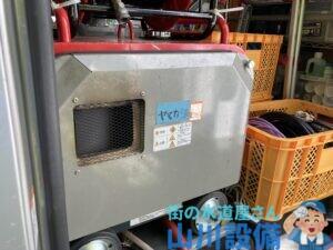 枚方市西船橋で低騒音ハイパワーの高圧洗浄機を使って通管作業するなら山川設備にお任せ下さい。
