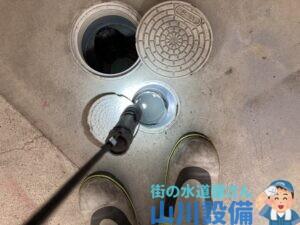 高槻市津之江町でトラップ桝が流れなくなったら山川設備にお任せ下さい。