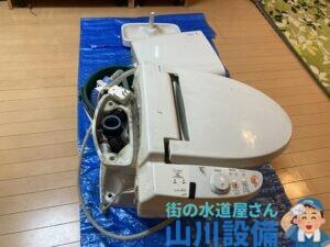 大阪市生野区勝山北で洋式トイレの脱着作業は山川設備にお任せ下さい。
