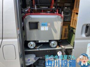 和泉市府中町で低騒音ハイパワーの高圧洗浄機での洗管作業は山川設備にお任せ下さい。