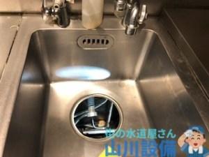 大阪府大阪市北区中之島の排水トラップ水漏れ修理。