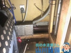 ドリンクバーの排水つまり修理 ドレンクリーナーで通管作業