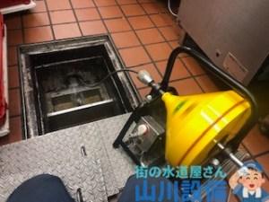 モップシンク下の配管のつまり ドレンクリーナーを使って除去