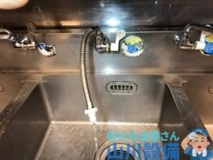 単水栓で止水不良 水が止まらない 止水バルブが無い店舗
