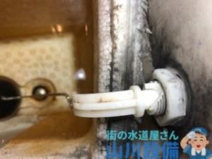 奈良県奈良市でトイレのレバーの不具合対応は山川設備までご連絡下さい。