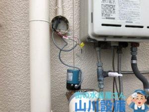 大阪府大阪市住之江区、東大阪市の給湯管メンテナスは山川設備にお任せ下さい。