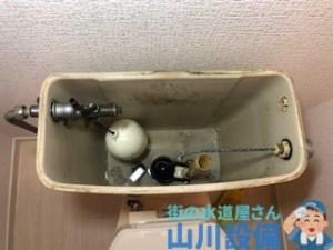 大阪府八尾市若林町のトイレのトラブルは山川設備にお任せ下さい。