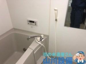 賃貸マンションの水漏れは山川設備までご連絡下さい。