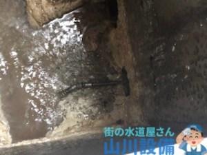 大阪府大阪市東住吉区で排水通管作業は山川設備にお任せ下さい。