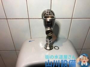 大阪府豊中市トイレの故障は山川設備にお任せ下さい。