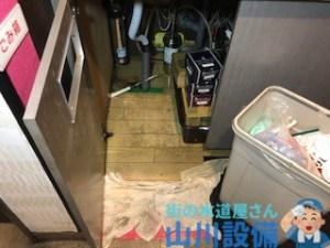 大阪府大阪市で排水ホースの水漏れ修理は山川設備にお任せ下さい。