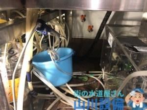 大阪府大阪市住吉区、東大阪市の店舗の水道トラブルは山川設備にご連絡下さい。