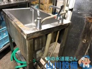 立水栓の交換ではシンクを外して作業する場合もあります。