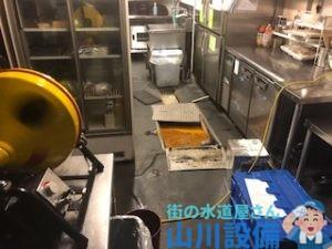 大阪市中央区、東大阪市の排水管トラブルは山川設備にお任せ下さい。