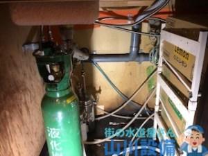 大阪府大阪市北区天神橋で排水管の詰まりは山川設備にお任せ下さい。