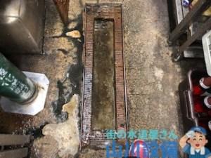 厨房内の側溝の排水管が詰まったら山川設備にお任せ下さい。