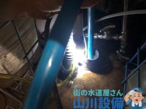 大阪府大東市の店舗の水道トラブルは山川設備にご連絡下さい。