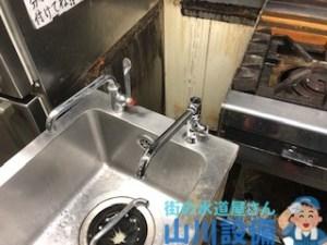 大阪府大阪市北区の厨房蛇口交換は山川設備にお任せ下さい。