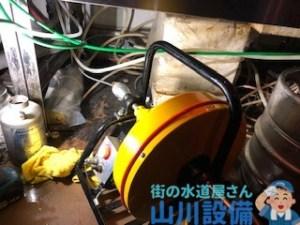 大阪府大阪市中央区難波千日前で排水管が詰まったら山川設備がドレンクリーナーを使って対応します。