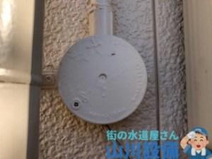 大阪府大阪市住之江区の水道トラブルは山川設備にご連絡下さい。
