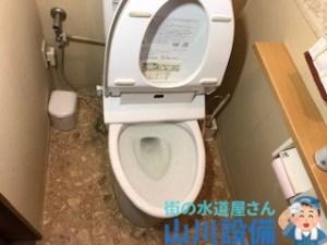 大阪府大阪市住吉区でトイレの詰まりは山川設備にお任せ下さい。