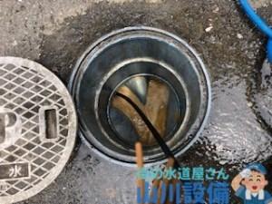 排水管の詰まりが原因のトイレ詰まりは高圧洗浄で解消させれる事が出来ます。