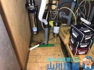 大阪府大阪市中央区の水道トラブルは山川設備にご連絡下さい。