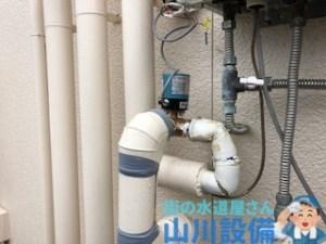 大阪府大阪市住之江区の給湯管メンテナスは山川設備までご連絡下さい。