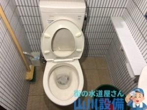 大阪府東大阪市のトイレにトイレットペーパーを流し過ぎて詰まらせたら山川設備に連絡下さい。
