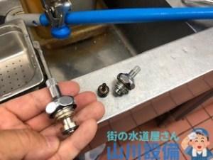 兵庫県伊丹市荒牧の混合水栓の交換も山川設備に連絡下さい。