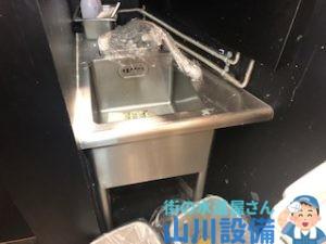 奈良県橿原市曲川町の水漏れは山川設備までご連絡下さい。