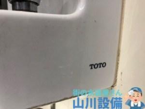 TOTOの手洗いが水漏れし始めたら山川設備に連絡下さい。