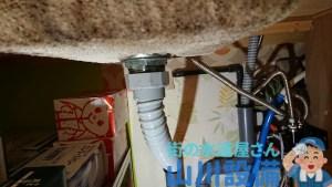 奈良県奈良市で水道の水漏れ修理は山川設備にお任せ下さい。