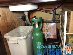 大阪府大阪市でドリンクカウンターの水漏れは山川設備までご連絡下さい。