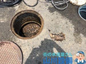 浄化槽までの排水管の詰まりは山川設備にお任せ下さい。