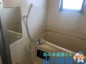 大阪府八尾市若林町の水栓交換は山川設備にお任せ下さい。